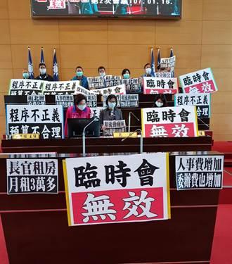 國民黨團攻佔主席台 台中市議會停擺