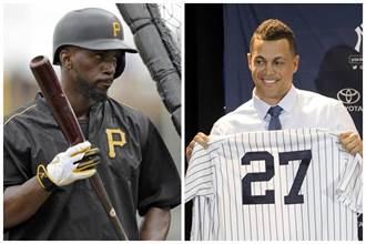 MLB》怪力男、海賊王掰掰 那些年被交易的MVP們…