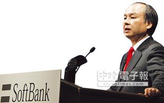 軟銀行動事業擬上市 可望募得2兆日圓