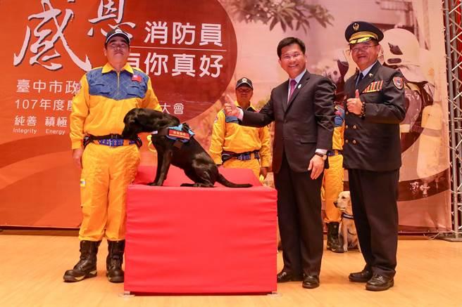 慶祝119消防節,台中市長林佳龍(右二)親為台中搜救犬授階。(盧金足攝)