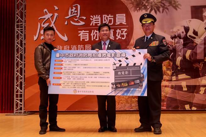 台中市長林佳龍(中)與消防局長蕭煥章(右)表揚役男賴禹諾,感謝他服役期間擔任導演,協助拍攝7部消防微電影。(盧金足攝)