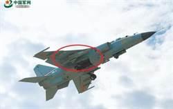 解放軍海空聯手 打擊航母戰力倍增