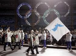 南北韓已商定平昌冬奧開幕式上共同入場