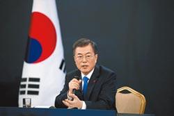 韓國公務員加薪 總統年薪675萬台幣