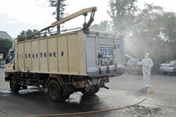 禽流感升溫 雲林設化製車檢疫站