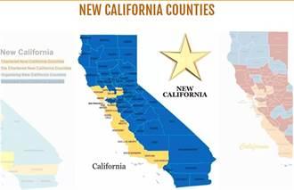受夠了!新加州宣佈獨立 要成為美第51州