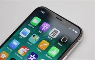 完美控得救 傳iPhone X厚瀏海2019年改變造型