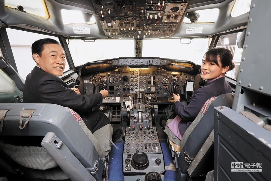 莊暢。(與航服系學生坐在波音737客機實習坐艙內,范揚光攝)
