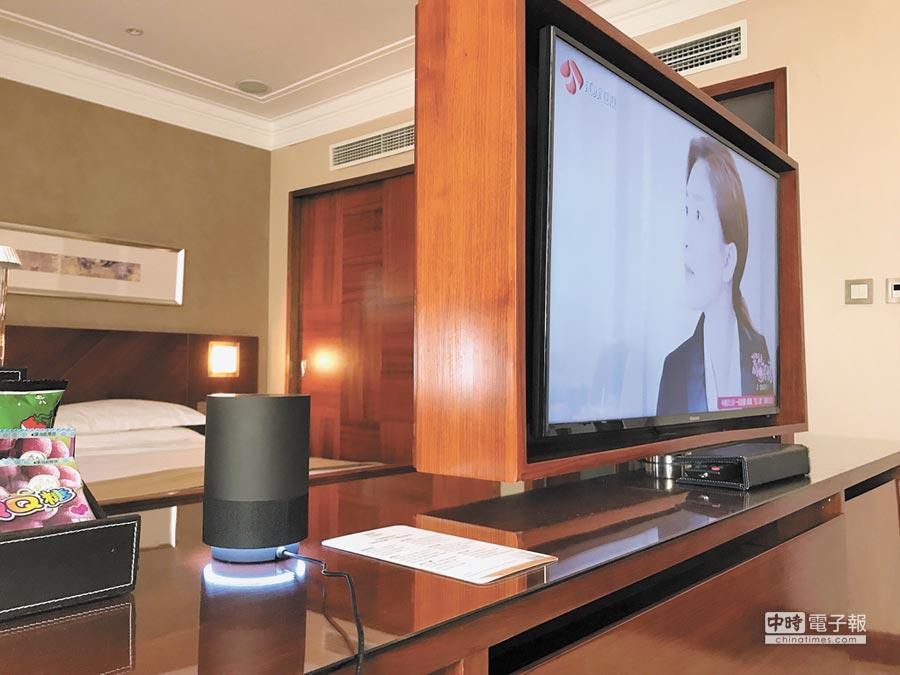 神旺大酒店的AI智能客房,透過聲控就能控制所有家電設備。(記者張國威攝)
