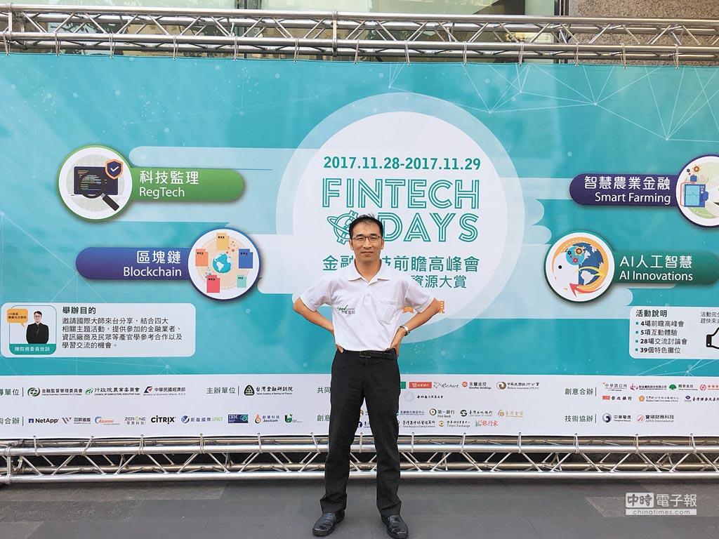 郭錦駩成立債權商城 打造穩健借貸平台