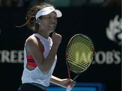 澳網》謝淑薇勝世界第3 連兩年撂倒前十好手!