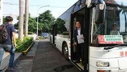 減空汙 高雄免費搭乘大眾運輸 環署補助6868萬元