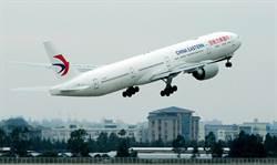 M503效應 民航局拒陸籍航空申請春節加班機  恐影響旅客5萬人次