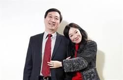 徐薇老公非法進口醫美整形線材  認罪獲緩刑