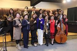 用音樂做公益 新年音樂會邀弱勢兒童共賞音樂