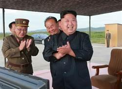 攻擊北韓先炸哪裡?美專家:金正恩專屬流動廁所