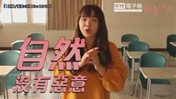 破解5大迷思!香港女生比較兇 原因竟然是這樣...