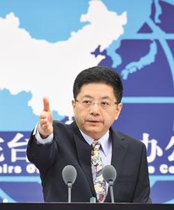 M503爭議 陸4點聲明駁民進黨指控!國台辦:通氣不是要台灣同意