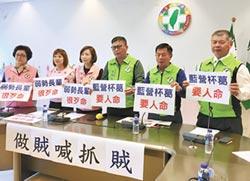 總預算遭擱置 民進黨指責國民黨反控
