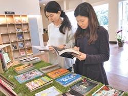 台南人愛看書 年借782萬冊