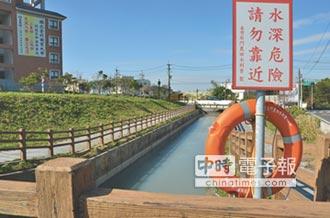 水利工程納非灌區 改制前做