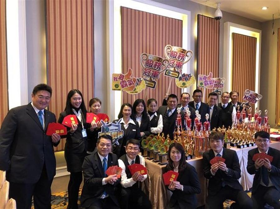 台慶不動產中區尾牙1月17日搶頭香,祭出海外旅遊、300個紅包等大獎。(永慶房產集團 提供)