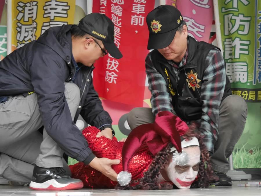 小丑被制伏。(蔡依珍攝)