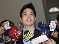 蔣萬安明確表態:不參加2018台北市長選舉