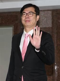 民進黨高雄市長初選民調 陳其邁35.90%大勝