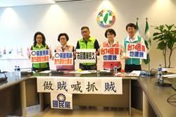 中市綠營抗議台74新增匝道遭殃 藍軍:不在黨團擬刪除預算範圍