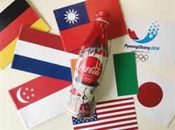 平昌冬季奧運限定版可口可樂 頂好搶賣