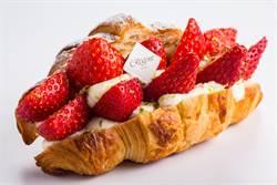 麗晶精品草莓可頌快閃 台南名店小鹿家烘焙來了