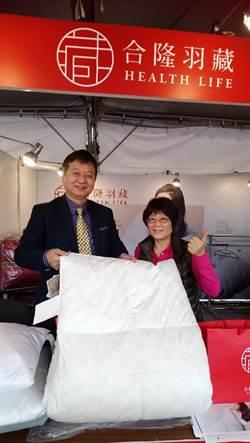 台灣區羽毛輸出業公會台中推廣國產羽絨產品