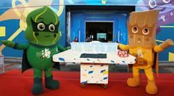 「Super Seaweed海帶特展」 即日起陽明海洋文化藝術館展出