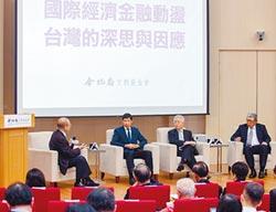 陳聖德: 拚經濟 得靠五大產業