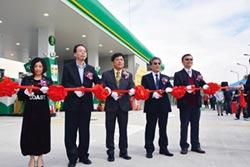 台塑中泰加油站換新裝 全新啟動