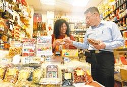 士東市場 買菜可嗶悠遊卡