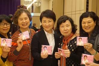 盧秀燕尊重全民調 全力為婦女挺身