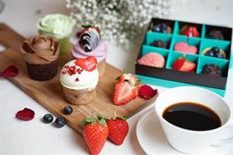 情人節甜蜜限定小禮夯!當季草莓也入甜品九宮格禮盒