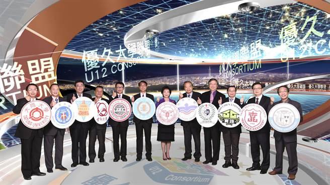 「優久大學聯盟」12校攜手透過教育資源的「跨校跨域」合作,打造成為華人圈的常春藤盟校。(圖/銘傳大學提供)