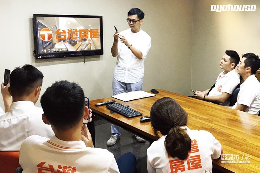 台灣房屋推出嶄新的Eyehouse虛擬看屋解決方案。圖/業者提供