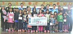 台中東區扶輪社捐助偏鄉孩童 卡度部落扶輪之子認養相見歡