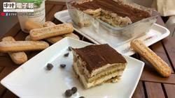 最經典的銷魂甜點! 義式提拉米蘇融化你的心