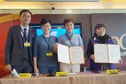 美語公司捐助300堂課 教聽障學生學英語