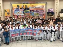 新竹縣警察局辦親子防身體驗營 口碑熱烈