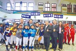 宮崎野球團訪竹縣 以球會友