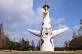 封存將近半世紀 大阪太陽之塔三月將開放參觀