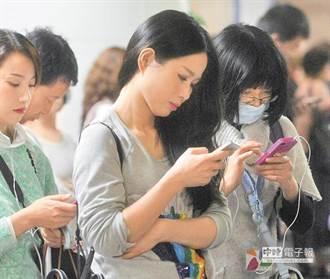整天都在滑手機 一招讓你戒掉手機成癮症