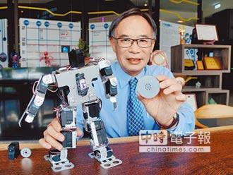 動感之旅 和機器人玩鋼鐵擂台