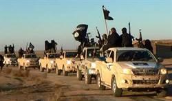 IS轉戰阿富汗 與塔利班爭奪地盤